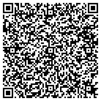 QR-код с контактной информацией организации АЛЕКС ТОРГОВАЯ КОМПАНИЯ