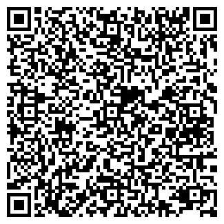 QR-код с контактной информацией организации АРГУС ООО ПТФ