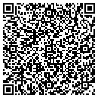QR-код с контактной информацией организации АРМ КУЗБАСС