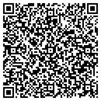 QR-код с контактной информацией организации ЗИРВЕ