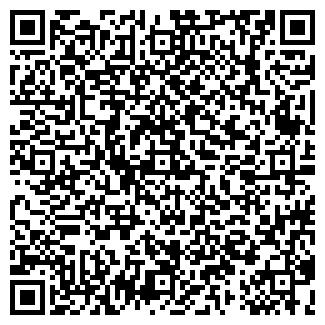 QR-код с контактной информацией организации ИНТЕ-К, ООО