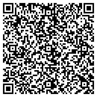QR-код с контактной информацией организации КИТЕЖ, ТОО