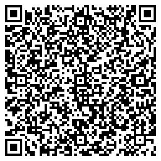 QR-код с контактной информацией организации СИБТОРГСНАБ