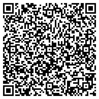QR-код с контактной информацией организации ТИС И К