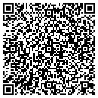 QR-код с контактной информацией организации ЮЛВИС