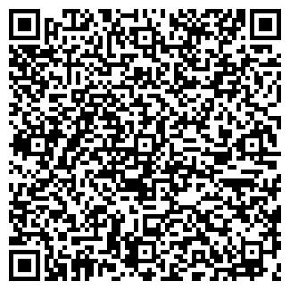QR-код с контактной информацией организации ООО АСТРОНОТУС