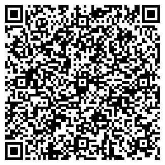 QR-код с контактной информацией организации ООО ГАЛС