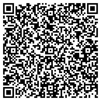 QR-код с контактной информацией организации ООО ДИОНА