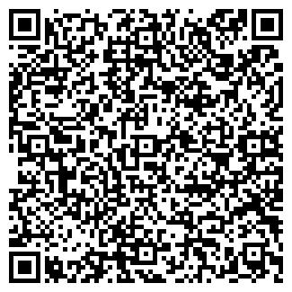 QR-код с контактной информацией организации ООО КРОНА XXI