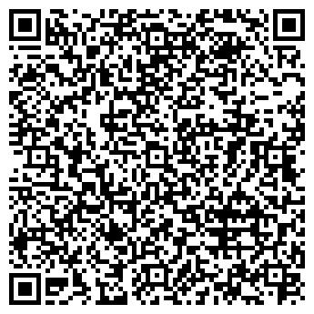 QR-код с контактной информацией организации СИБИРСКИЙ ЗНАК, ООО