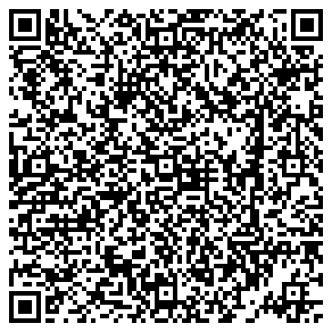 QR-код с контактной информацией организации ООО ИНЖЕНЕРНЫЙ ЦЕНТР АСИ