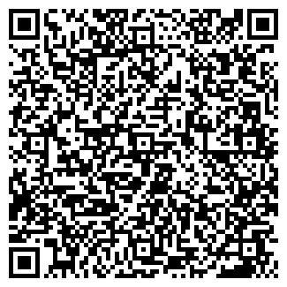 QR-код с контактной информацией организации ВЕСНА АО