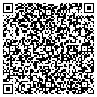 QR-код с контактной информацией организации ТРИАЛ ООО ПКФ