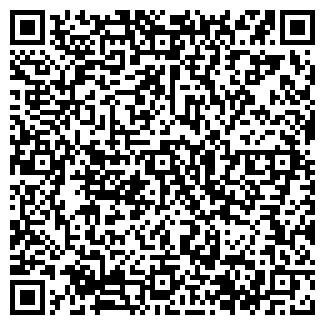 QR-код с контактной информацией организации ООО МИНОВА ТПС