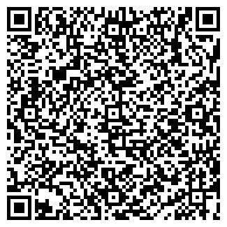 QR-код с контактной информацией организации 42-Й РЕГИОН