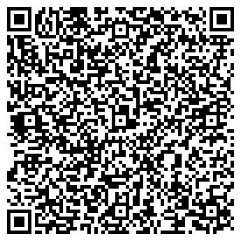 QR-код с контактной информацией организации КУЗБАССГИДРОЭНЕРГОСТРОЙ