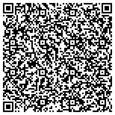 QR-код с контактной информацией организации ООО «Карбокор»