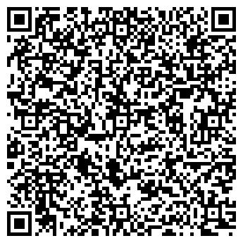 QR-код с контактной информацией организации ОАО «Кузбассэнергоремонт»