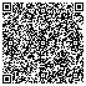 QR-код с контактной информацией организации ФОСРОК ТПС, ООО