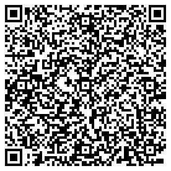 QR-код с контактной информацией организации ООО КУЗБАССЭЛЕКТРОМОТОР