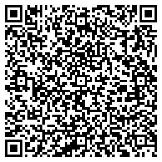 QR-код с контактной информацией организации ЛИМОН