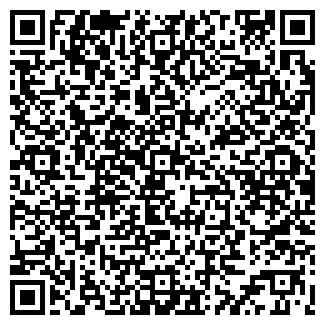 QR-код с контактной информацией организации ВАЛЕРО