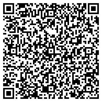 QR-код с контактной информацией организации КЕВЕН