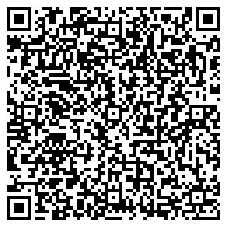 QR-код с контактной информацией организации АЛПИКС