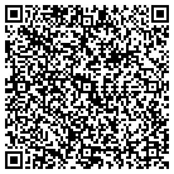 QR-код с контактной информацией организации КУЗБАССМЕТТРАНС