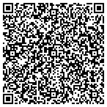 QR-код с контактной информацией организации СИБИРСКАЯ ТРУБНАЯ КОМПАНИЯ, ООО