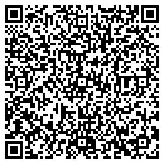 QR-код с контактной информацией организации ООО БАСК