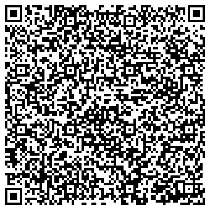 QR-код с контактной информацией организации Департамент лесного комплекса Территориальный отдел по Яшкинскому лесничеству