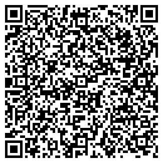 QR-код с контактной информацией организации ООО РАНК