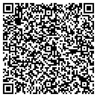 QR-код с контактной информацией организации КАЙРОС, ОАО