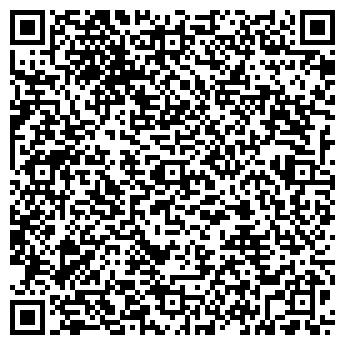 QR-код с контактной информацией организации ООО ЛЕГИОН СБ