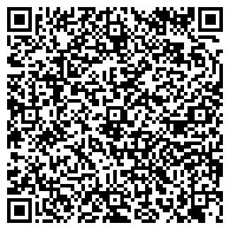 QR-код с контактной информацией организации ФИРМА 01