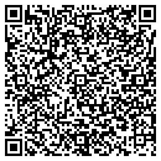 QR-код с контактной информацией организации ШАХТПОЖСЕРВИС