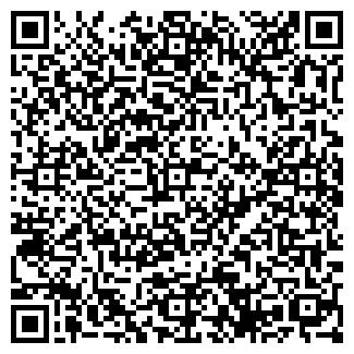 QR-код с контактной информацией организации АЗС-ТРЕЙД