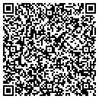QR-код с контактной информацией организации НЕФТЕМАШ