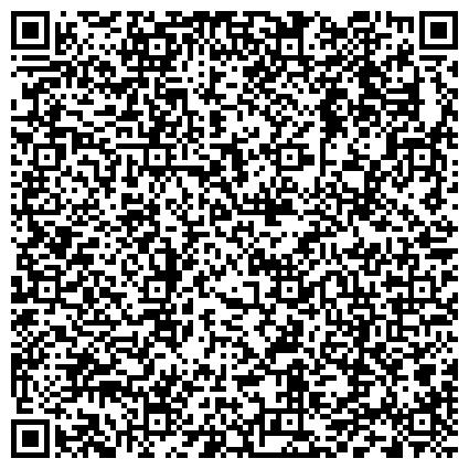 QR-код с контактной информацией организации Территориальный отдел по Гурьевскому лесничеству  Департамента лесного комплекса