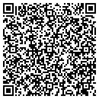 QR-код с контактной информацией организации АРМА ТЭК