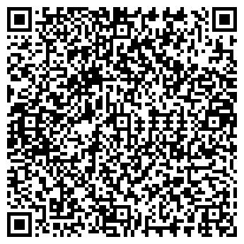 QR-код с контактной информацией организации ГОЛЬФСТРИМ-ПЛЮС