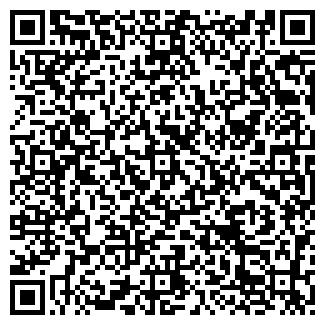 QR-код с контактной информацией организации ЛИНКЕР