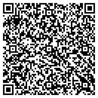 QR-код с контактной информацией организации НЕПТУНЪ