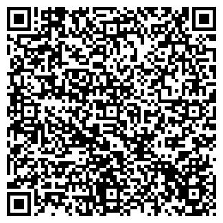 QR-код с контактной информацией организации НОКС-СТРОЙ
