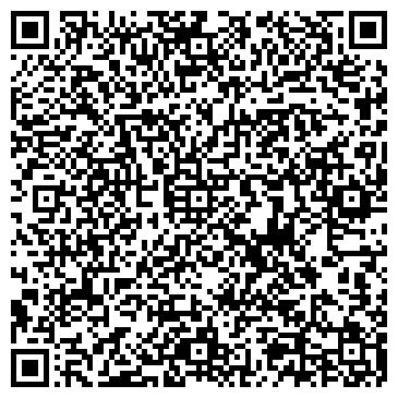 QR-код с контактной информацией организации VALTEC-КУЗБАСС ПРОФЕССИОНАЛЬНАЯ САНТЕХНИКА