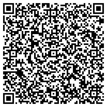 QR-код с контактной информацией организации ПРОМСЕРВИС 2000