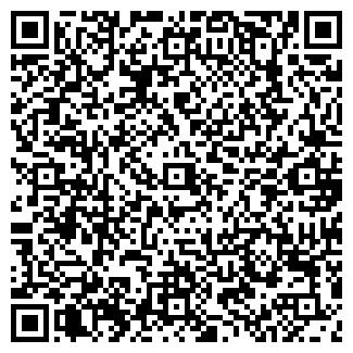 QR-код с контактной информацией организации СИБСВЕТТОРГ