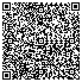 QR-код с контактной информацией организации ЭКСТРА ПРОФ