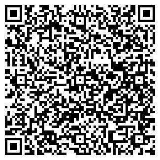 QR-код с контактной информацией организации ГРАНД-К